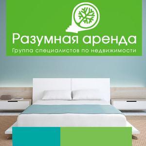 Аренда квартир и офисов Гурьевска