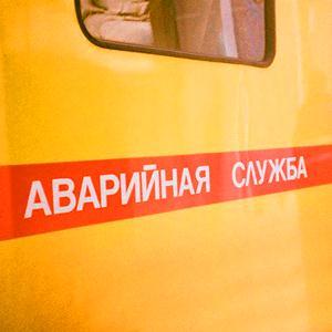 Аварийные службы Гурьевска