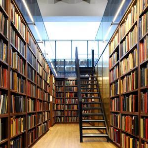 Библиотеки Гурьевска
