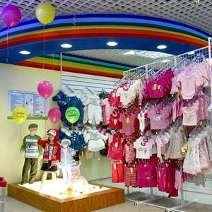 Детские магазины Гурьевска