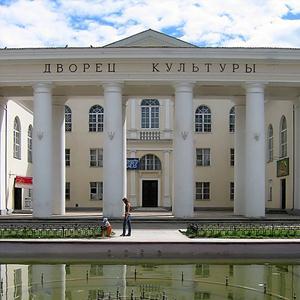 Дворцы и дома культуры Гурьевска