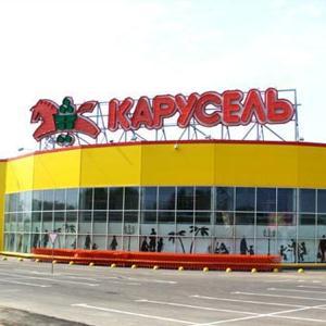 Гипермаркеты Гурьевска