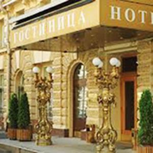 Гостиницы Гурьевска