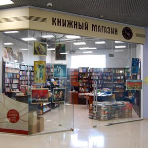 Книжные магазины Гурьевска