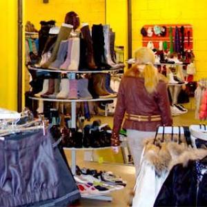 Магазины одежды и обуви Гурьевска