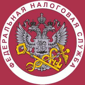 Налоговые инспекции, службы Гурьевска