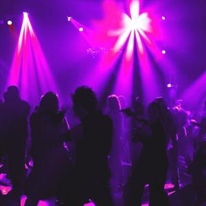 Ночные клубы Гурьевска