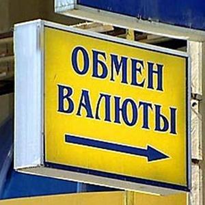 Обмен валют Гурьевска