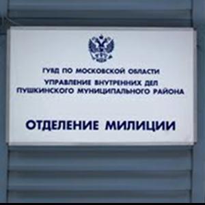 Отделения полиции Гурьевска