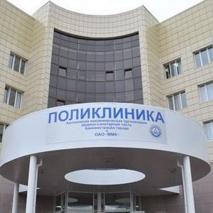 Поликлиники Гурьевска