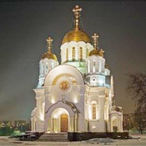 Религиозные учреждения Гурьевска