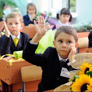 Школы Гурьевска