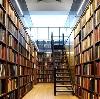 Библиотеки в Гурьевске