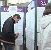 Центры занятости в Гурьевске