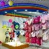 Детские магазины в Гурьевске