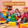 Детские сады в Гурьевске