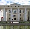 Дворцы и дома культуры в Гурьевске