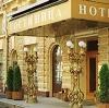 Гостиницы в Гурьевске