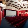 Кинотеатры в Гурьевске