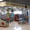 Книжные магазины в Гурьевске