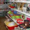 Магазины хозтоваров в Гурьевске
