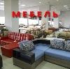 Магазины мебели в Гурьевске