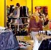 Магазины одежды и обуви в Гурьевске