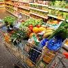 Магазины продуктов в Гурьевске