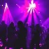 Ночные клубы в Гурьевске
