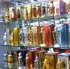 Парфюмерные магазины в Гурьевске