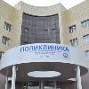 Поликлиники в Гурьевске