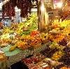 Рынки в Гурьевске