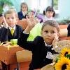 Школы в Гурьевске