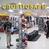 Спортивные магазины в Гурьевске