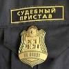 Судебные приставы в Гурьевске