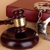 Суды в Гурьевске