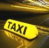Такси в Гурьевске