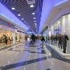 Торговые центры в Гурьевске