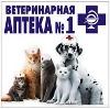 Ветеринарные аптеки в Гурьевске