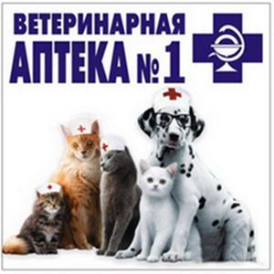 Ветеринарные аптеки Гурьевска