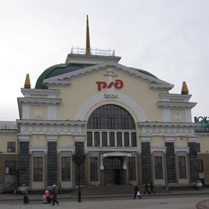 Железнодорожные вокзалы Гурьевска